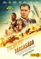 The Misfits - Hungarian Movie Poster (xs thumbnail)