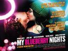 My Blueberry Nights - British Movie Poster (xs thumbnail)