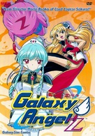 """Galaxy Angel"" - Movie Cover (xs thumbnail)"
