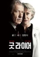 The Good Liar - South Korean Movie Poster (xs thumbnail)