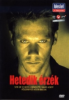 Stir of Echoes - Hungarian DVD cover (xs thumbnail)