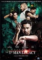 Ye wen wai zhuan: Zhang tian zhi - French DVD cover (xs thumbnail)