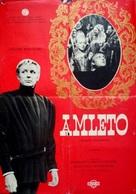 Gamlet - Italian Movie Poster (xs thumbnail)