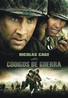 Windtalkers - Argentinian DVD movie cover (xs thumbnail)