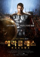 The Legend of Hercules - South Korean Movie Poster (xs thumbnail)