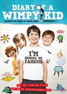 Diary of a Wimpy Kid - Danish DVD cover (xs thumbnail)