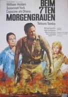 The 7th Dawn - German Movie Poster (xs thumbnail)