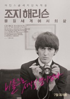 George Harrison: Living in the Material World - South Korean Movie Poster (xs thumbnail)