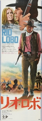 Rio Lobo - Japanese Movie Poster (xs thumbnail)