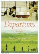 Okuribito - Movie Poster (xs thumbnail)