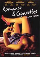 Romance & Cigarettes - Dutch Movie Cover (xs thumbnail)