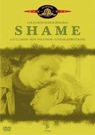 Skammen - Japanese DVD cover (xs thumbnail)
