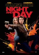 Knight and Day - French Movie Poster (xs thumbnail)
