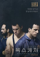 Foxcatcher - South Korean Movie Poster (xs thumbnail)
