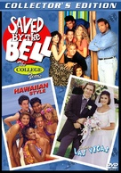 """""""Saved by the Bell: The College Years"""" - DVD movie cover (xs thumbnail)"""