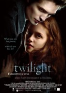 Twilight - Norwegian Movie Poster (xs thumbnail)