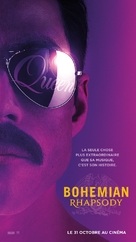 Bohemian Rhapsody - French Movie Poster (xs thumbnail)