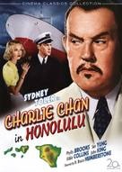 Charlie Chan in Honolulu - DVD movie cover (xs thumbnail)