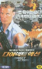 Direct Action - South Korean Movie Cover (xs thumbnail)