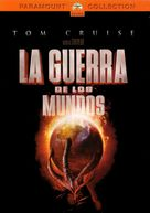 War of the Worlds - Spanish DVD movie cover (xs thumbnail)