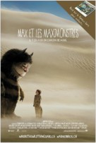 Where the Wild Things Are - Swiss Movie Poster (xs thumbnail)