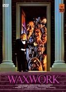 Waxwork - German DVD cover (xs thumbnail)
