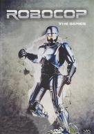 """RoboCop"" - DVD movie cover (xs thumbnail)"