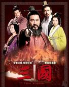 """San guo"" - Chinese Movie Poster (xs thumbnail)"