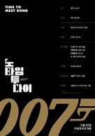 No Time to Die - South Korean Movie Poster (xs thumbnail)