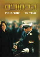 The Guys - Israeli poster (xs thumbnail)