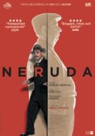 Neruda - Swedish Movie Poster (xs thumbnail)