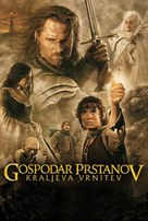 The Lord of the Rings: The Return of the King - Slovenian Movie Poster (xs thumbnail)
