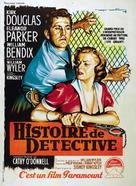 Detective Story - French Movie Poster (xs thumbnail)