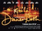 Dinner Rush - British Movie Poster (xs thumbnail)