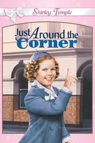 Just Around the Corner - DVD cover (xs thumbnail)