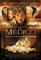 The Physician - Spanish Movie Poster (xs thumbnail)