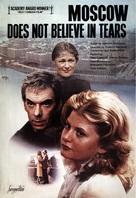 Moskva slezam ne verit - VHS cover (xs thumbnail)