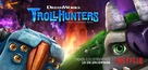 """""""Trollhunters"""" - Mexican Movie Poster (xs thumbnail)"""