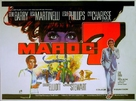 Maroc 7 - British Movie Poster (xs thumbnail)