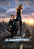 Divergent - Greek Movie Poster (xs thumbnail)