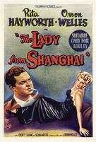 The Lady from Shanghai - Australian Theatrical poster (xs thumbnail)