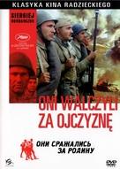 Oni srazhalis za rodinu - Polish DVD cover (xs thumbnail)