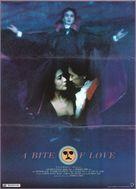 Yi yao O.K. - Movie Poster (xs thumbnail)