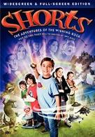 Shorts - Movie Cover (xs thumbnail)