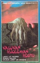 Beware! The Blob - Finnish VHS movie cover (xs thumbnail)