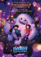 Abominable - German Movie Poster (xs thumbnail)