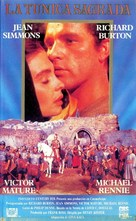 The Robe - Spanish VHS cover (xs thumbnail)