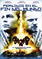 Android Apocalypse - Argentinian DVD movie cover (xs thumbnail)
