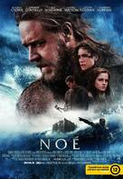 Noah - Hungarian Movie Poster (xs thumbnail)