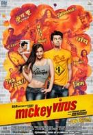 Mickey Virus - Indian Movie Poster (xs thumbnail)